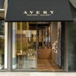 Avery Milano