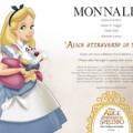 Save the Date Monnalisa Alice attraverso lo Specchio